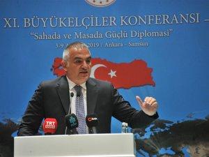 Ersoy: Hedef güçlü, tam bağımsız ve lider Türkiye'dir