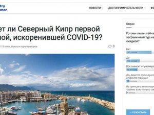 Suudi-Türk işbirliği gelişiyor