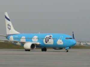 El Al  havayolu alt markası Up'u kapatıyor