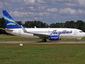 Noel günü Yakutia Havayolları uçağı Moskova'da pistten çıktı