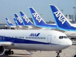 Japon deviAll Nippon Airways (ANA) işgücünü %20 azaltıyor