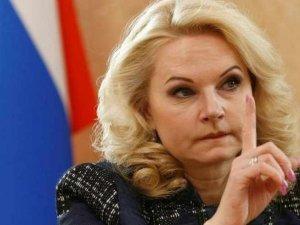 Rusya, 22 Haziran'da Türkiye ile uçuşlarına yeniden başlıyor