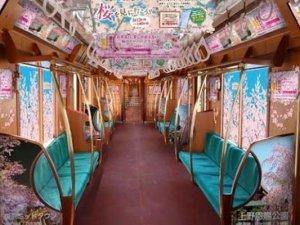 Japonya'da metrolar Sakura çiçekleriyle süslendi