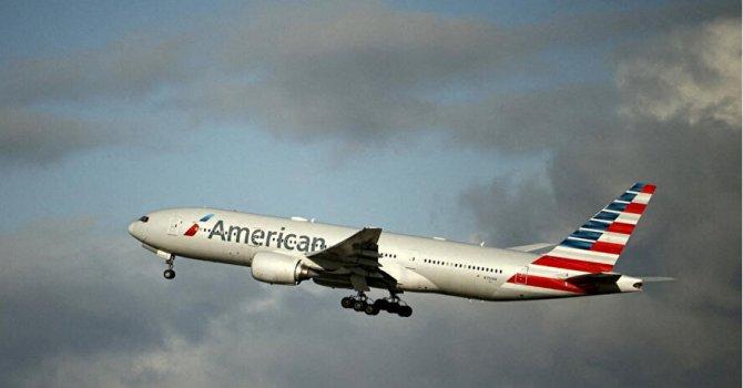 Bursa'ya panoramik müze