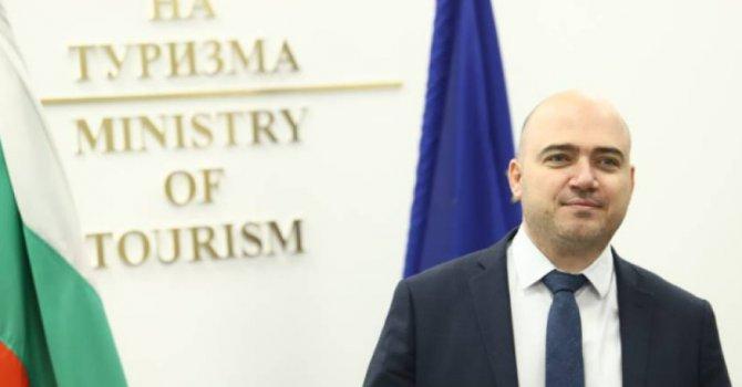 Başbakan, hızlı trenle Bilecik'e gitti
