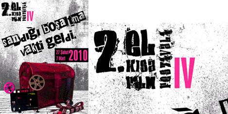 2. El Kısa Film Festivali başlıyor
