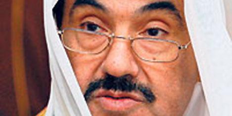 Kuveyt, Türkiye'de yatırımda