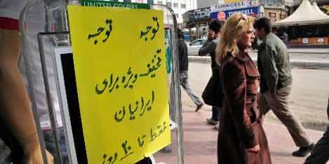 Türkiye ile İran turizm toplantısı
