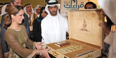 Dubai Prensesi yardım sergisinde