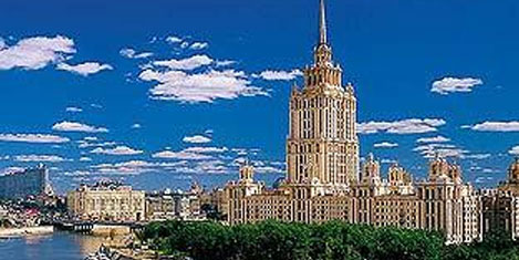 Ukrayna Oteli yeniden açıldı