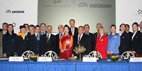 Aegean Airlines, Star Alliance'da