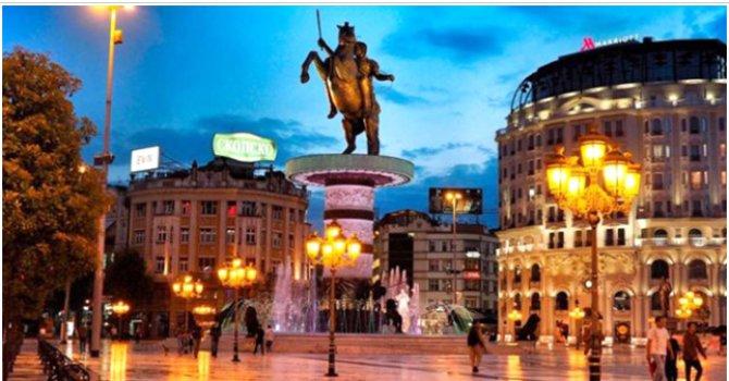 Makedonya Hükümeti ülkenin adını değiştirdi