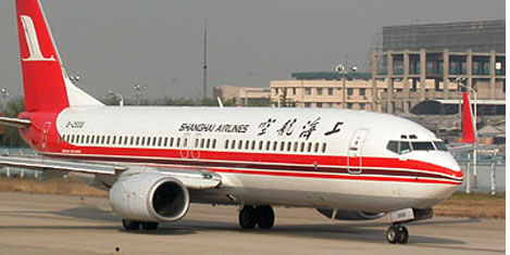 Shangai Airlines'ta Star Alliance'ta