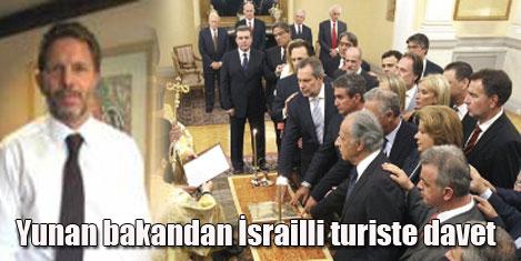 Türkiye'yi unutun, bize gelin