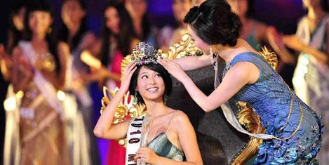Çin'in en güzel kızı seçildi