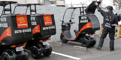 McDonald's, Japonya'da evlerde