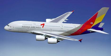 Asiana Airlines Japonya'ya battaniye
