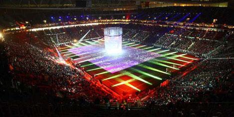 Türk Telekom Arena açıldı