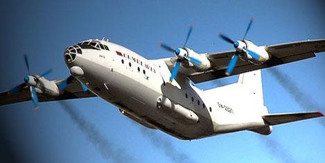 2011 yılının ilk havayolu iflası