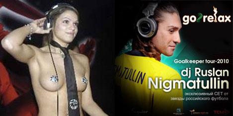 Antalya'da Rus DJ partileri