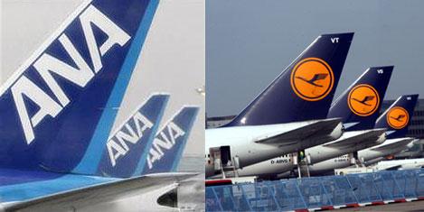 Lufthansa ve Ana ortak oldu