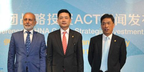 HNA'dan ACT Havayolları yatırımı