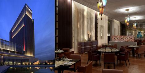 JW Marriott Ankara'da Ramazan