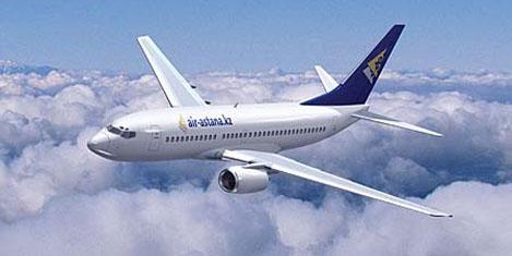 Air Astana, THY ile dünyaya uçuyor