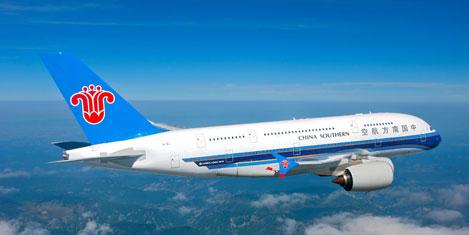 Çin'deki ilk A380 operatörü