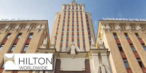 Hilton 8500 kişiyi işe alacak