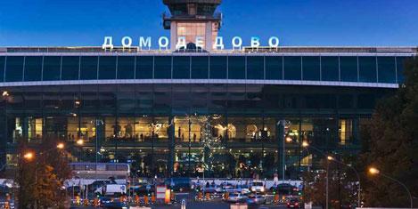 Domodedovo havaalanı boşaldı