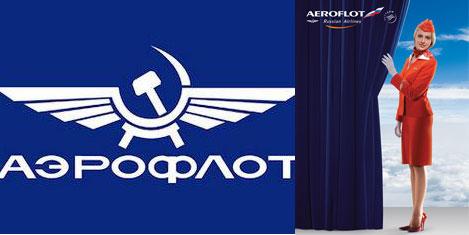 Aeroflot'un marka değeri arttı