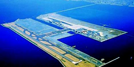 Vali: Havalimanı ucuza çıktı