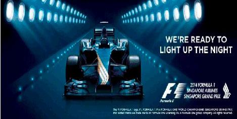 Singapur Formula sponsoru
