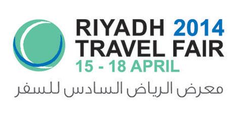Riyad Fuuarı'nda ebru merakı