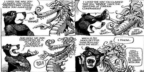 Rusya-Çin anlaşmasından Amerika tedirgin