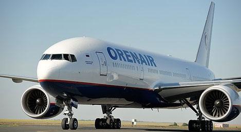900 Rus turisti Amerika'da kaldı