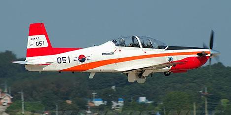 THK'ya Kore uçağı alınıyor