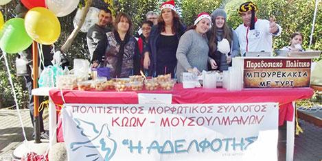 Kos Adası'nda Noel Pazarı
