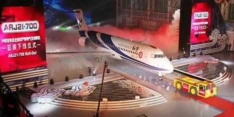 Çin'in ARJ21-700 uçağı hazır