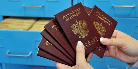 Rusya'da 2. vatandaşlık cezası
