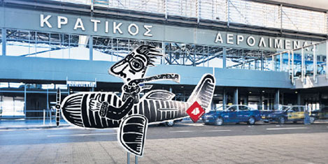 Yunanistan havalimanları Alman'da