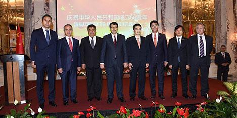Çin'in 66. kuruluş yıldönümü