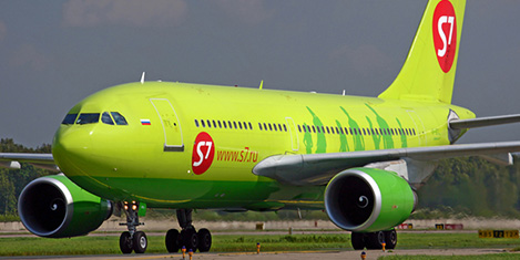S7 Airlines'tan blockchain atağı
