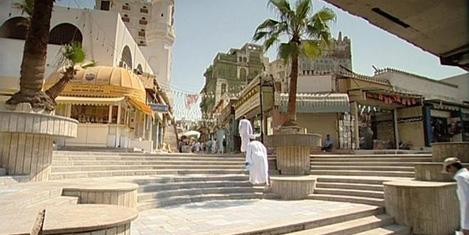 Suudi Arabistan'dan turizm hamlesi