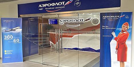 Aeroflot, İstanbul'a 4 sefer istiyor
