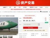 Çin'de internetten iki Boeing uçak satıldı