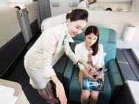"""Kore Havayollar'ına, Skytrax'dan dan """"5 yıldızlı havayolu"""" ödülü"""
