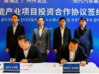 Hyundai Motor Group'tan offshore yakıt hücresi sistemi tesisi