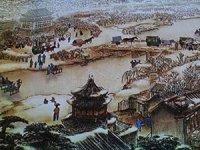 Çin başkentleri Moğollardan kalan Türk ismiydi